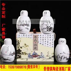 陶瓷酒瓶生产厂家 一斤三斤五斤装陶瓷空酒瓶图片