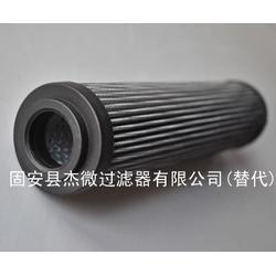 替代索菲玛滤芯CCH003TV1(杰微)图片