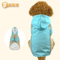 趣逗派宠物衣服OEM定制生产防晒外套图片