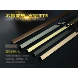 特攻不锈钢线条生产定制 不锈钢凹槽U型异型线条扣板 不锈钢包边图片