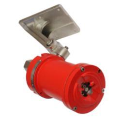 IPES IR4四频红外火焰探测器FM认证图片