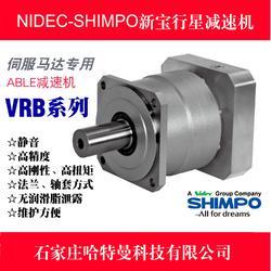 供应VRB-115-40-K3-28HB22新宝SHIMPO伺服马达减速机图片