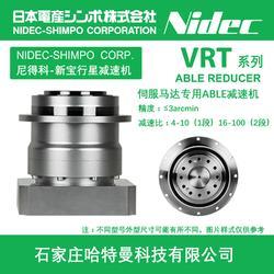 VRT-090-16-F3-14BM14伺服减速机Nidec-SHIMPO尼得科新宝减速机图片