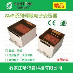 SMP 10KW/1B尚通伺服电子变压器适配10KW及以下功率380V转200V