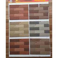 纸皮砖厂家直销 通体外墙砖图片