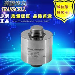 CD-5T/10T/20T/30T美国传力柱式称重传感器图片