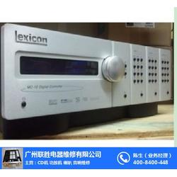 美国莱斯康Lexicon音响功放维修部图片