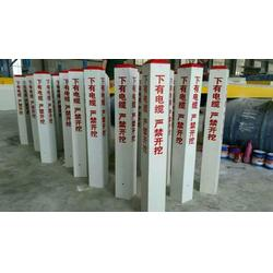 寿命长的燃气管道标志桩 玻璃钢安全告示牌图片