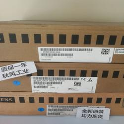 肇庆市西门子停产备件6FC5210-0DF31-2AB0图片