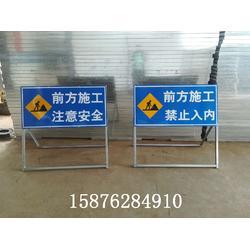 易达交通应供道路施工牌施工架反光警示标志牌隧道标识牌图片