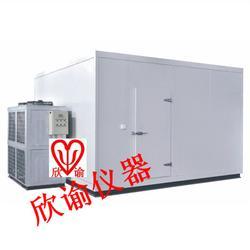 欣諭小型冷庫實驗室冷庫果蔬冷庫圖片