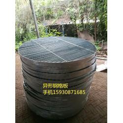 镀锌钢格栅报价 钢格板厂家直销 钢格栅供应商图片