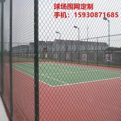 体育场围网厂家球场防护围栏网浸塑勾花篮球场围栏网现货图片