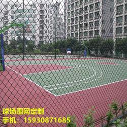 篮球场围网表面处理 球场围网安装 球场护栏网批发