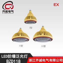 BZD118 LED防爆高效泛光灯 低碳型照明工厂灯图片