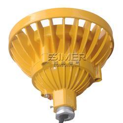 BZD130 防爆高效LED照明灯 20W 250W工厂灯图片