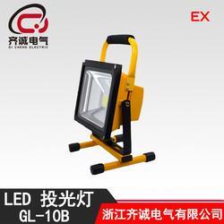GL-10B免维护检修灯 手提抢修工作灯 便携式LED防爆灯图片