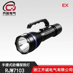 JW7302 佩戴式LED防爆手电筒 强光移动照明灯图片