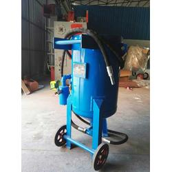 高压管气控移动喷砂机 喷砂机生产厂家图片