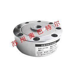 LSZ-F04轮辐式称重传感器 压力重力传感器