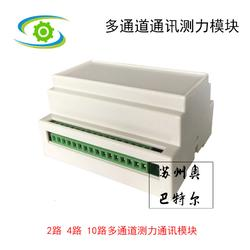 毫伏轉換以太網板卡 可按需定制信號轉換板卡圖片