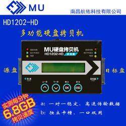 HD1202-HD MU智能1对1硬盘复制机图片