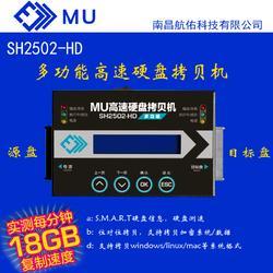 SH2502-HD ?#27426;?#19968;高速硬盘对拷机图片