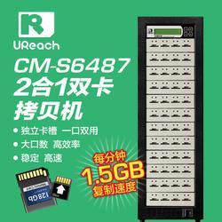 佑华CM-S6487拷贝机 一拖47多口拷贝 可复制加密SD卡 位对位拷贝图片