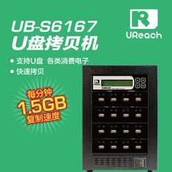 16口U盘拷贝机批量复制U盘工具台湾原产数据传输媒介支持SD卡TF卡图片
