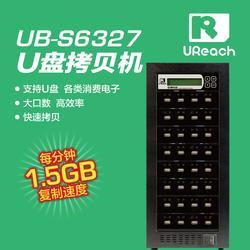 台湾佑华UB-S6327拷贝机 1托31U盘拷贝机 USB点读笔复制设备图片