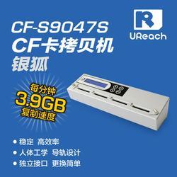 佑华CF卡拷贝机 1对3口CF工控系统备份 CF卡老化检测复制加密卡图片