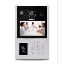 APP云对讲十大品牌生产厂家正林楼宇对讲数字化手机APP远程可视对讲图片