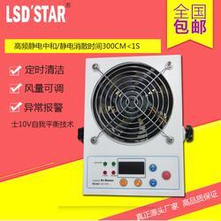除静电台式离子风机机 LSD-19AW 数显平衡电压直流离子风机L图片