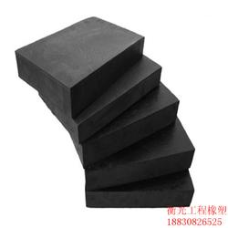 衡光橡塑-衡水专售桥梁支座 板式支座效果好-板式支座报价图片