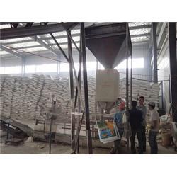 生物质颗粒包装机-科慧包装机械(在线咨询)-颗粒包装机图片