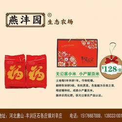 唐山-红福贡米-生态园农业园图片