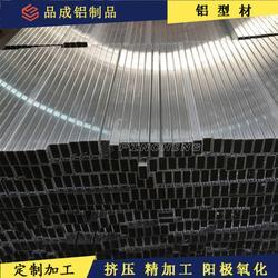 6063铝方管热挤出加工 铝方通开模定制 氧化铝方管供应图片