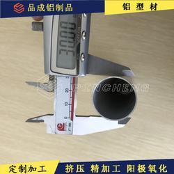 30*1氧化铝管 外径30mm*壁厚1mm 精拉阳极铝管 船桨铝管图片