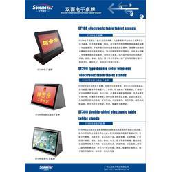 扩声设备厂家定制-扩声设备厂家-上达电子图片