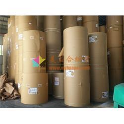 国产本色包装纸 纸袋包装纸 印刷包装专用纸图片