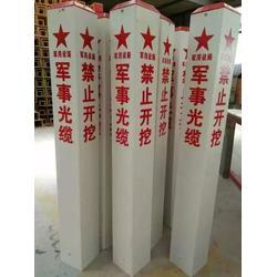 标志桩 管道安全标识 燃气管道标志桩 加密桩 警示桩图片