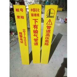 警示桩 燃气管道标志桩 加密桩 塑钢标志桩供应图片
