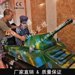 厂家直销新款雪地坦克车 雪地游乐坦克车设备图片