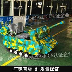 厂家供应坦克车 草地游乐坦克车设备图片