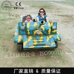 游乐小坦克 户外游乐小坦克供应厂家图片
