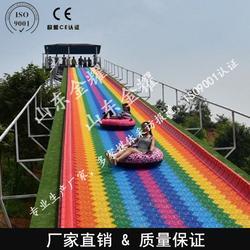 滑雪滑道 彩虹滑雪滑道直销厂家图片