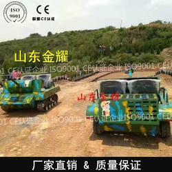厂家低价直销坦克车 户外游乐小坦克设备图片