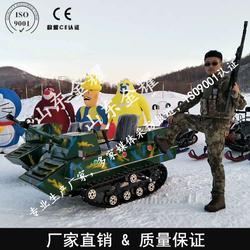 现货供应实时报价坦克车 户外游乐小坦克设备图片