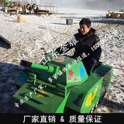 厂家低价供应坦克车 户外游乐坦克车 雪地卡丁车设备图片