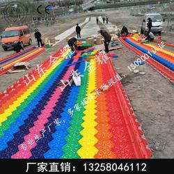 彩虹滑道 彩虹旱雪滑道  金耀厂家图片